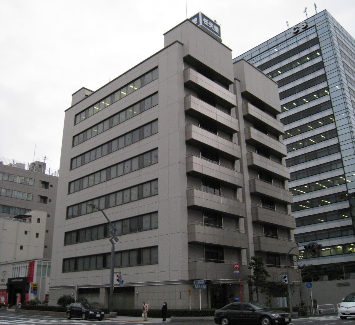 Nintendo Office Buildings