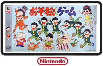 Osomatsu%20Kun%20Board%20Game%20Profile.jpg