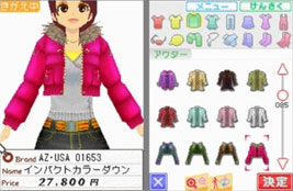 Style savvy dating